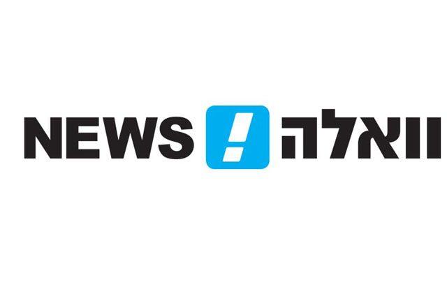 Walla News